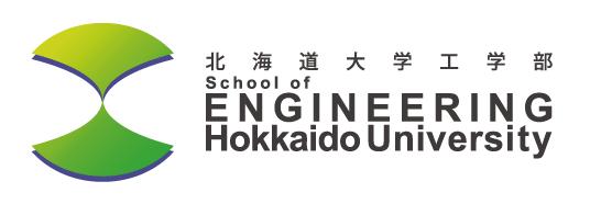 北海道大学工学部